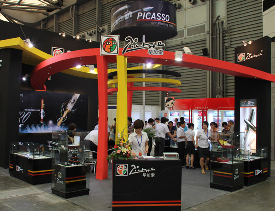 毕加索picasso是世界著名钢笔品牌、世界第一艺术品牌企业
